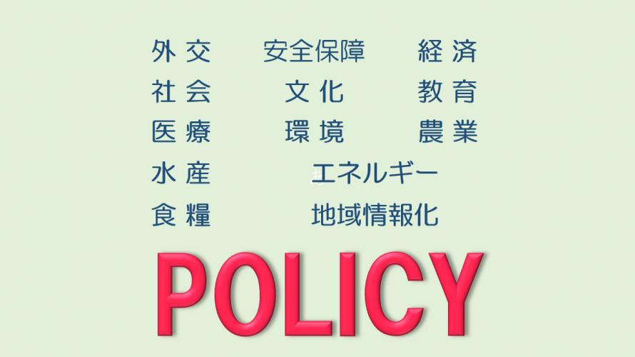 経済産業省(資源エネルギー庁、特許庁、中小企業庁)